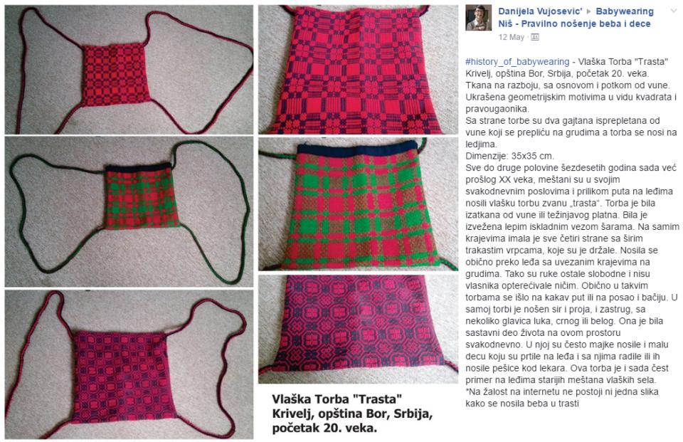 """Vlaška torba, """"ljuljka"""", u kojoj se u Srbiji, primjerice na području Niša i Pirota i kod nas u Neretvanskom kraju, nosilo i bebe."""