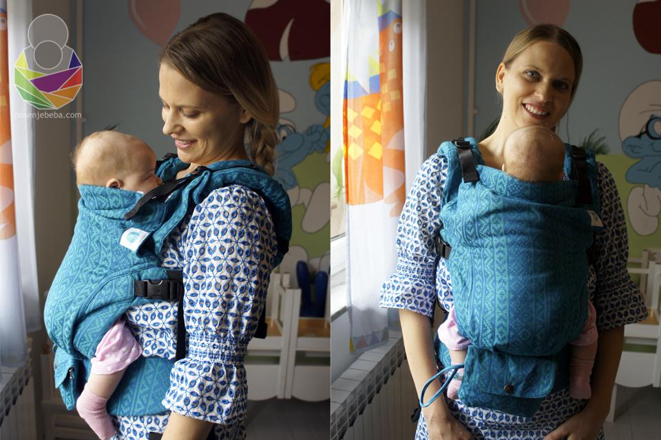 91caf55d645 Recenzija oblikovane nosiljke  Soul Slings AseemA – Nošenje beba (i ...